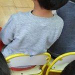 「一脚椅子」が生まれるまで