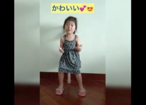 莉暖ちゃん手遊び動画